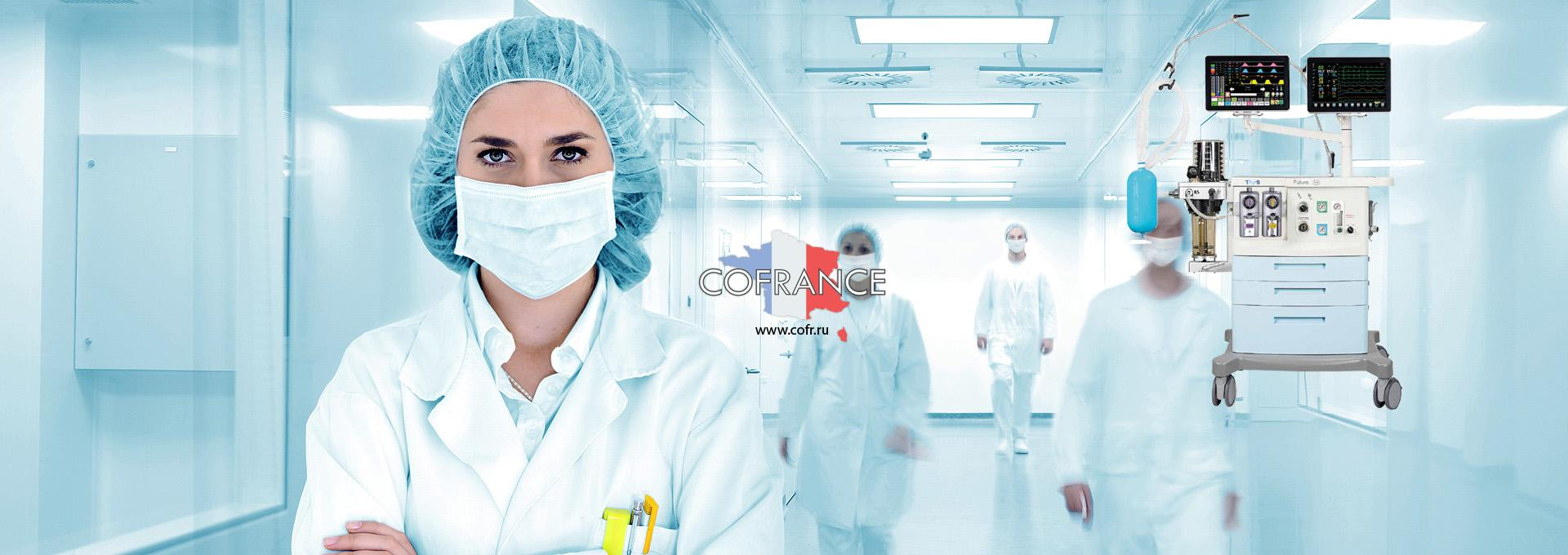 Медицинские услуги за рубежом